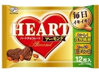 ハートチョコレート アーモンド