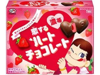 不二家 恋するハートチョコレート 濃苺 箱9粒