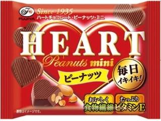 ハートチョコレート ピーナッツ ミニ