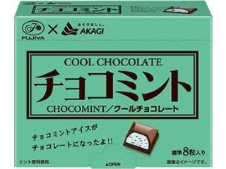 チョコミントチョコレート