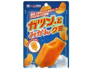 「椎野愛子1」さんが「食べたい」しました