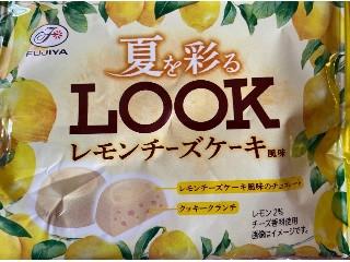 「oneko」さんが「食べたい」しました