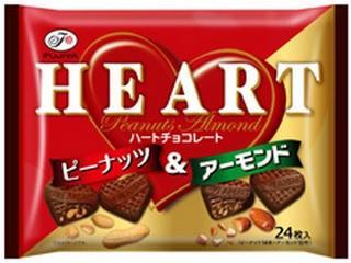 ハートチョコレート ピーナッツ&アーモンド