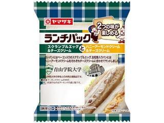 ヤマザキ ランチパック スクランブルエッグ&チーズクリームとハニーアーモンドクリーム&チーズクリーム 袋2個