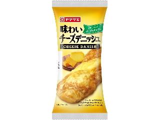 味わいチーズデニッシュ