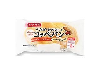 ダブルピーナッツクリームコッペパン 粒入りピーナッツクリーム&ピーナッツクリーム