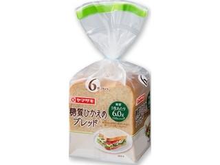 ヤマザキ 糖質ひかえめブレッド 袋6枚