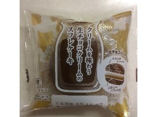 ヤマザキ クリームを味わう生チョコクリームのスフレケーキ 袋1個