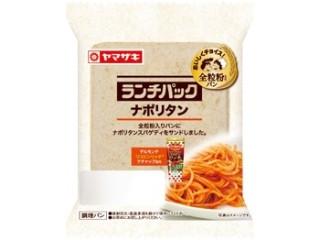 ヤマザキ ランチパック ナポリタン 全粒粉入りパン 袋2個
