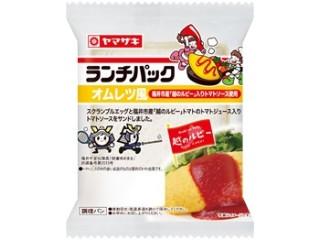 ヤマザキ ランチパック オムレツ風 福井県産越のルビー入りトマトソース使用 袋2個