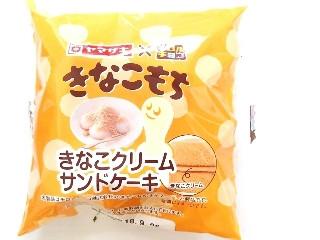 ヤマザキ チロルチョコ きなこもち きなこクリームサンドケーキ 袋1個