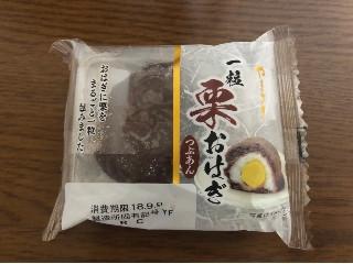 ヤマザキ 一粒栗おはぎ つぶあん 袋1個
