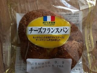 ヤマザキ おいしさ宣言 チーズフランスパン 袋1個