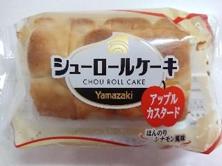 シューロールケーキ アップルカスタード