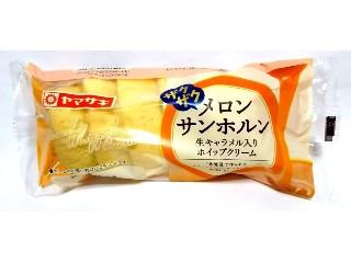 ヤマザキ サクサクメロンサンホルン 生キャラメル入りホイップクリーム 袋1個