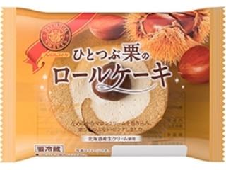 ヤマザキ PREMIUM SWEETS ひとつぶ栗のロールケーキ 北海道産生クリーム使用 袋1個