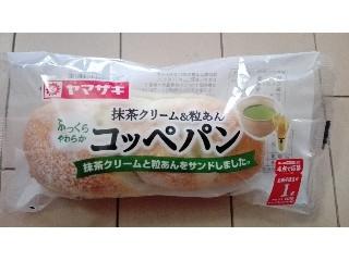 ヤマザキ 抹茶クリーム&粒あん コッペパン 袋1個