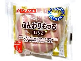 ヤマザキ ドーナツステーション ふんわりもっち いちご 袋1個