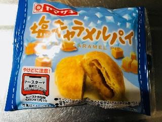 ヤマザキ 塩キャラメルパイ 1個