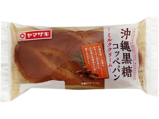 ヤマザキ 沖縄黒糖コッペパン ミルククリーム 袋1個