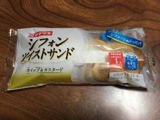 ヤマザキ シフォンツイストサンド ホイップ&カスタード 袋1個