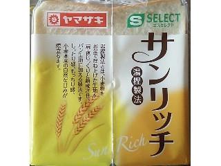 ヤマザキ サンリッチ 袋6枚