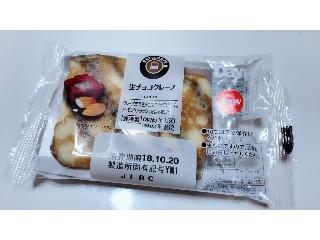 ヤマザキ 生チョコクレープ 1個