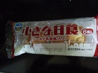 ヤマザキ 小さな甘食(シールド乳酸菌入り) 6個入