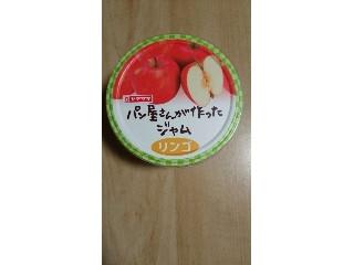 ヤマザキ パン屋さんが作ったジャム りんご 250g
