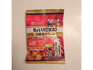 ヤマザキ ちょいパクラスク 七味唐からし味 袋35g