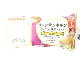 ヤマザキ メロンサンホルン ミルクティー風味ホイップ 袋1個
