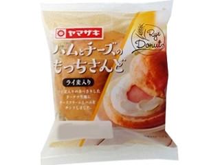 ヤマザキ ハムとチーズのもっちさんど 袋1個