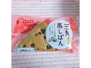 ヤマザキ 三角蒸しぱん ほうじ茶 袋1個