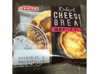 ヤマザキ 焼きチーズブレッド 袋1個