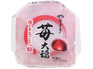 ヤマザキ 苺大福 1個