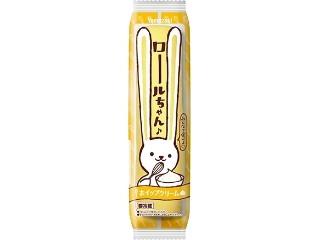 ヤマザキ ロールちゃん ホイップクリーム 袋1個