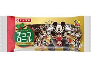 ヤマザキ チョコロール チョコクリーム&ホイップ 袋1個