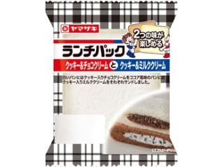 ヤマザキ ランチパック クッキー&チョコクリームとクッキー&ミルククリーム 袋2個