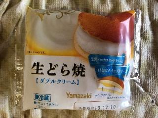 ヤマザキ 生どら焼 ダブルクリーム 袋1個