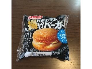 ヤマザキ 揚げバーガー フィッシュフライ 袋1個
