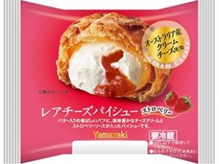 ヤマザキ レアチーズパイシュー ストロベリー 袋1個