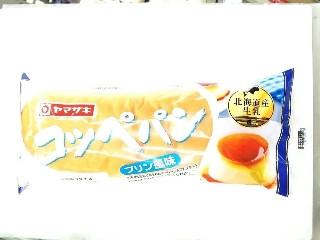 ヤマザキ コッペパン プリン風味クリーム 袋1個