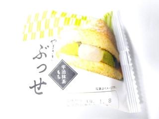 ヤマザキ 宇治抹茶もちぶっせ 袋1個