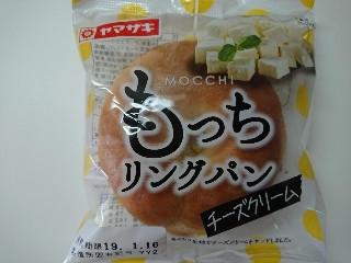 ヤマザキ もっちリングパンチーズクリーム 袋1個