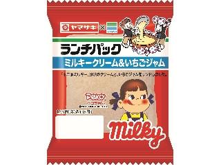 ヤマザキ ランチパック ミルキークリーム&いちごジャム 袋2個