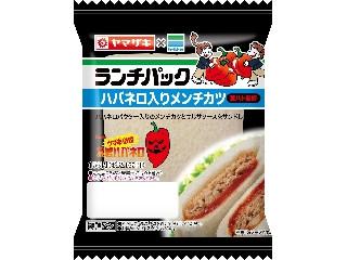 ヤマザキ ランチパック ハバネロ入りメンチカツ 袋2個