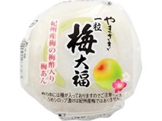 「PANDAmama」さんが「食べたい」しました