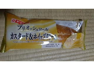 ブリオッシュロール カスタード&ホイップクリーム