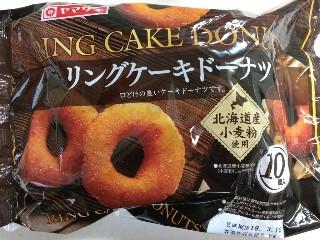 リングケーキドーナツ