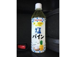 ヤマザキ 塩パイン ペット